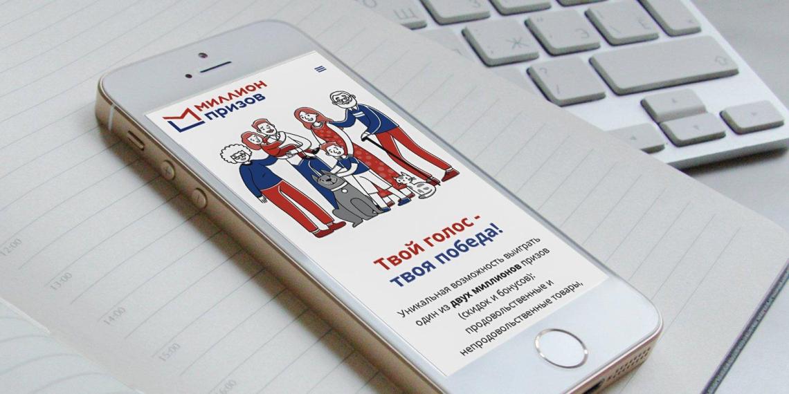 Промышленная палата Москвы предложила разыграть среди участников онлайн-голосования квартиры и машины