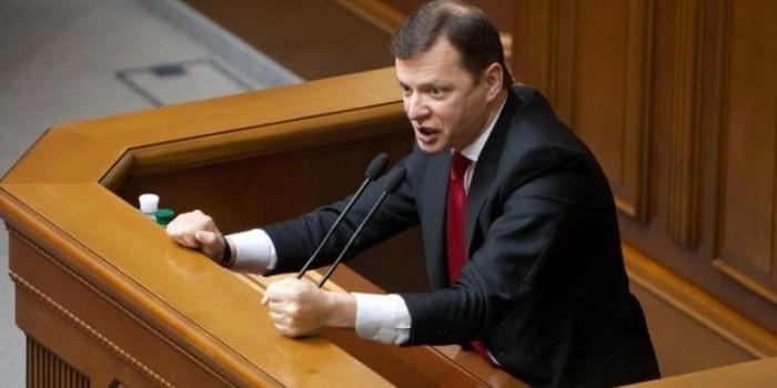 Ляшко: Украина не успеет войти в ЕС и НАТО – они скоро распадутся