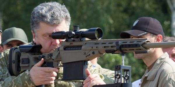 В Госдуме отреагировали на слова спецпредставителя США о поставках летального оружия Украине