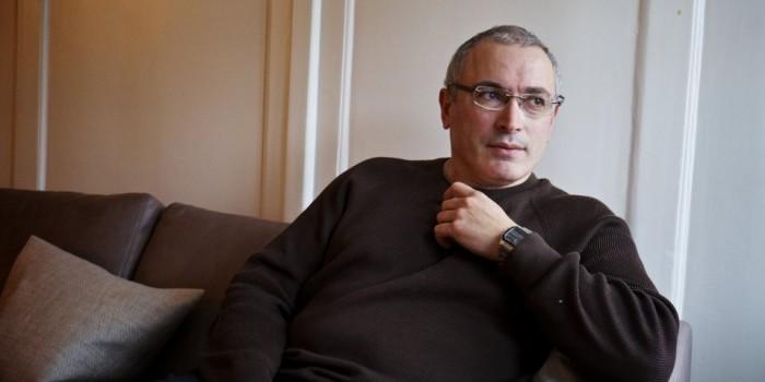 """СМИ узнали об эстонской """"кубышке"""" Ходорковского для финансирования оппозиции"""