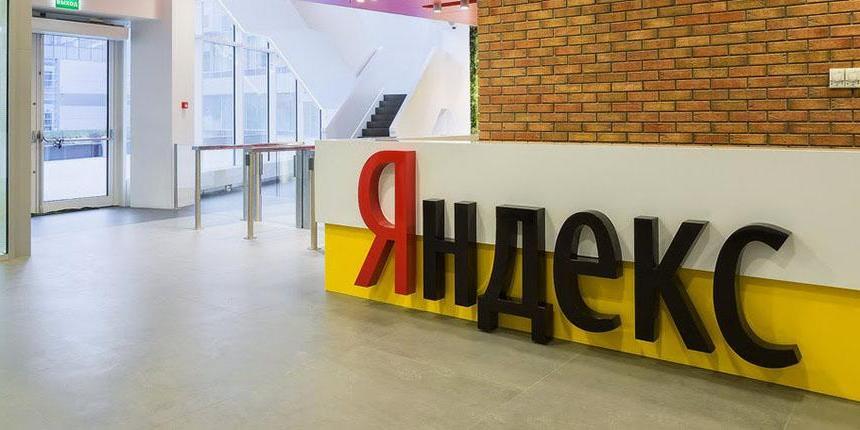 """На монополию """"Яндекса"""" и Mail.Ru пожаловались в Евразийскую комиссию"""