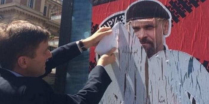 Сотрудники украинского посольства сдирают портреты Мозгового на улицах Рима