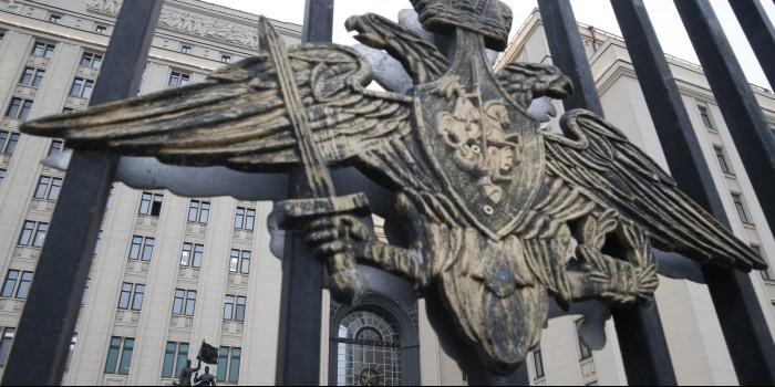 Минобороны России решило сократить расходы в 2016 году