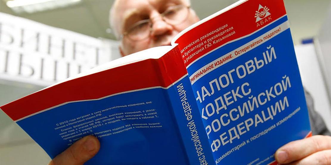 В августе ФНС раскроет налоговую тайну