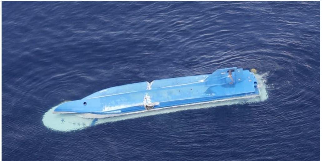 Российское и японское суда столкнулись у берегов Японии, 3 человека погибли