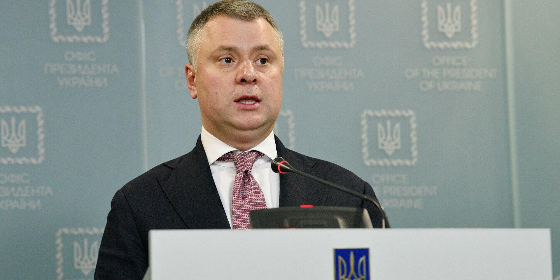 В Киеве предложили обязать европейские компании покупать газ только через Украину