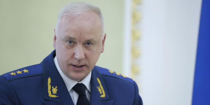 Бастрыкин поставил в заслугу следователям 0,5% оправдательных приговоров