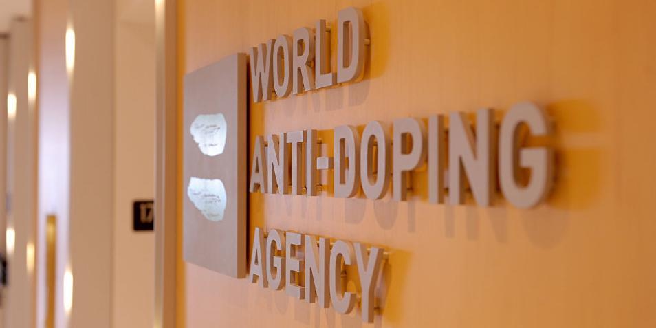 WADA планирует сменить название