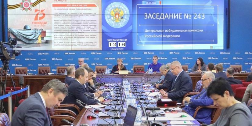 Памфилова: срок досрочного голосования по поправкам в Конституцию будет увеличен до семи дней