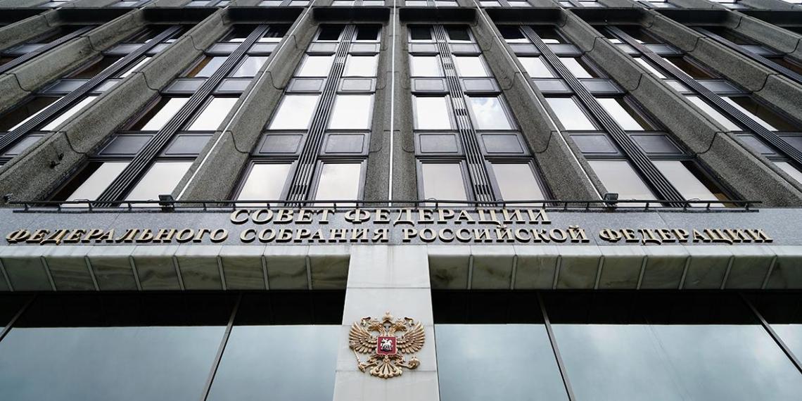 Совет Федерации поддержит многодневное голосование