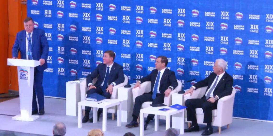 """Медведев: """"Единая Россия"""" должна сохранять лидерство и повышать качество жизни граждан"""