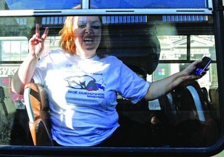 Политбеженка: этнические украинцы в России - ватники
