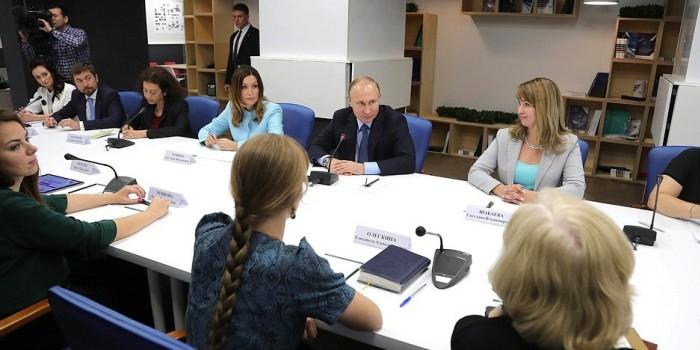 Путин встретился с представителями общественных движений в Петрозаводске