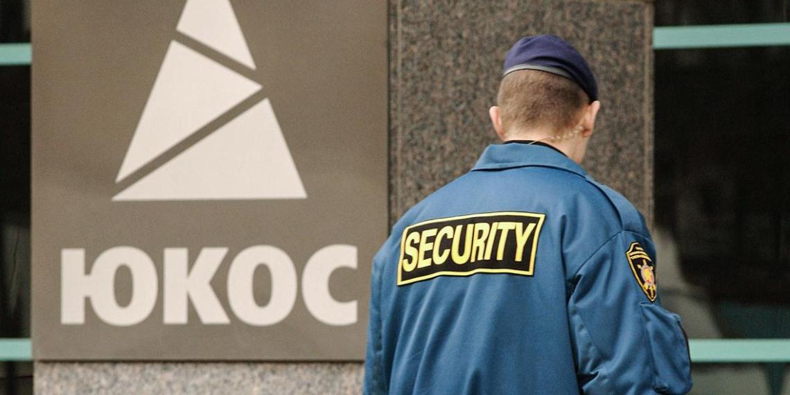 Россия попросила приостановить исполнение решений по искам ЮКОСа