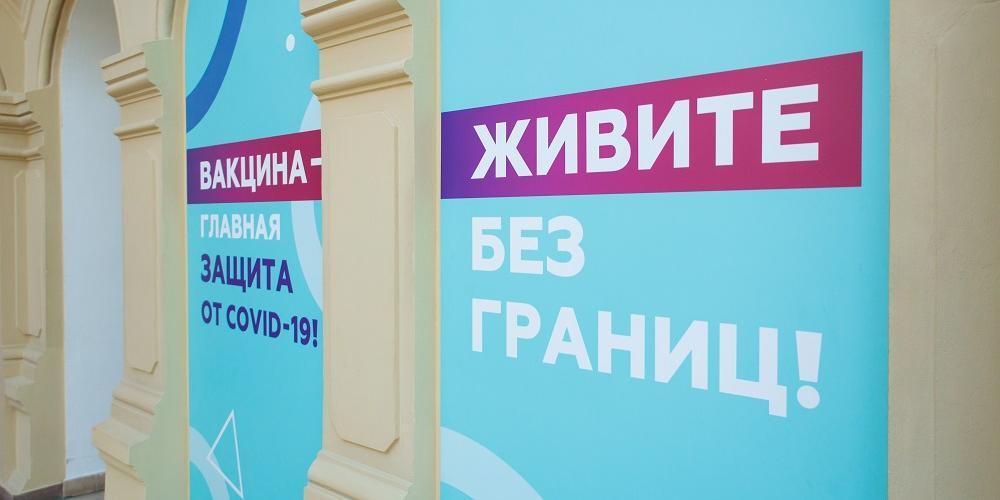Собянин запустил розыгрыш 10 квартир среди вакцинированных от COVID-19