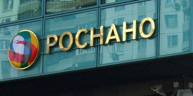"""Фигурантом дела """"Роснано"""" стал экс-министр экономики"""