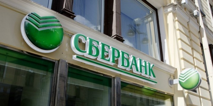 Сбербанк хочет проконсультироваться по вопросам санкций за 15 млн рублей