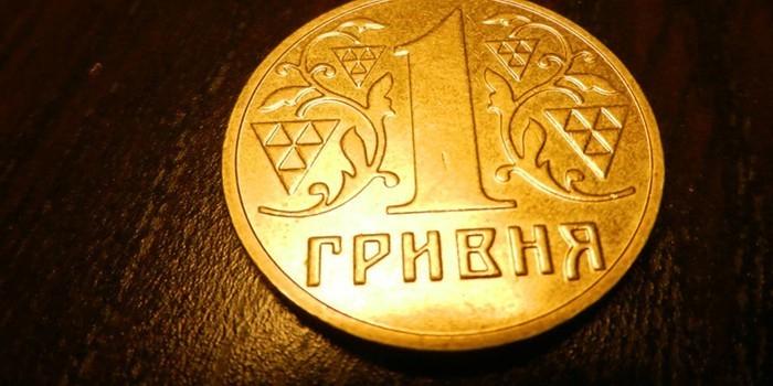 СМИ: Киев не сможет расплатиться по внешним долгам