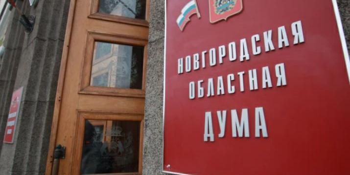 Женщинам после 30 деньги не нужны: власти Великого Новгорода ограничили выплаты за первого ребенка