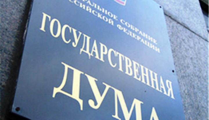 День сдачи: депутаты Госдумы должны вернуть дипломатические паспорта до 31 октября