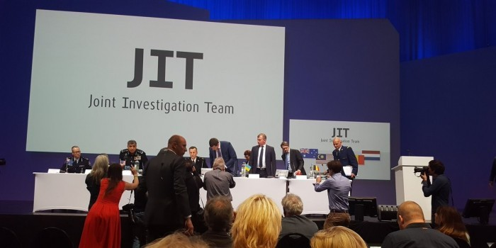 Нидерланды проведут суд по делу MH17 на своей территории