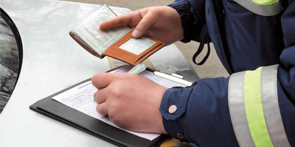 Российские водители с 1 сентября смогут обжаловать штрафы ГИБДД онлайн