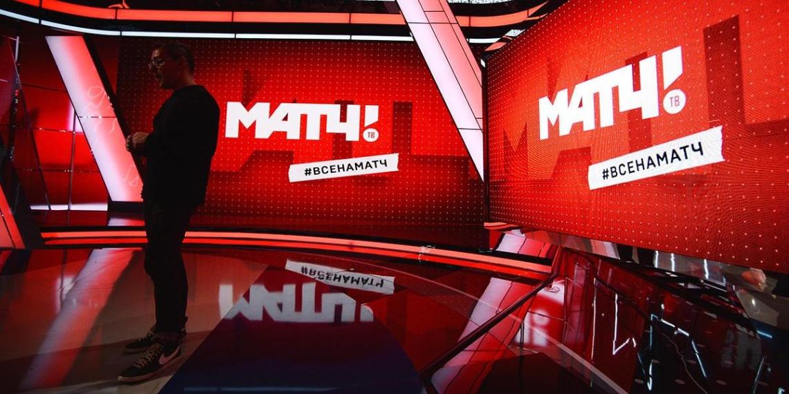 """Экс-сотрудник """"Матч ТВ"""" рассказал о требовании к ведущим канала делать пластику лица"""