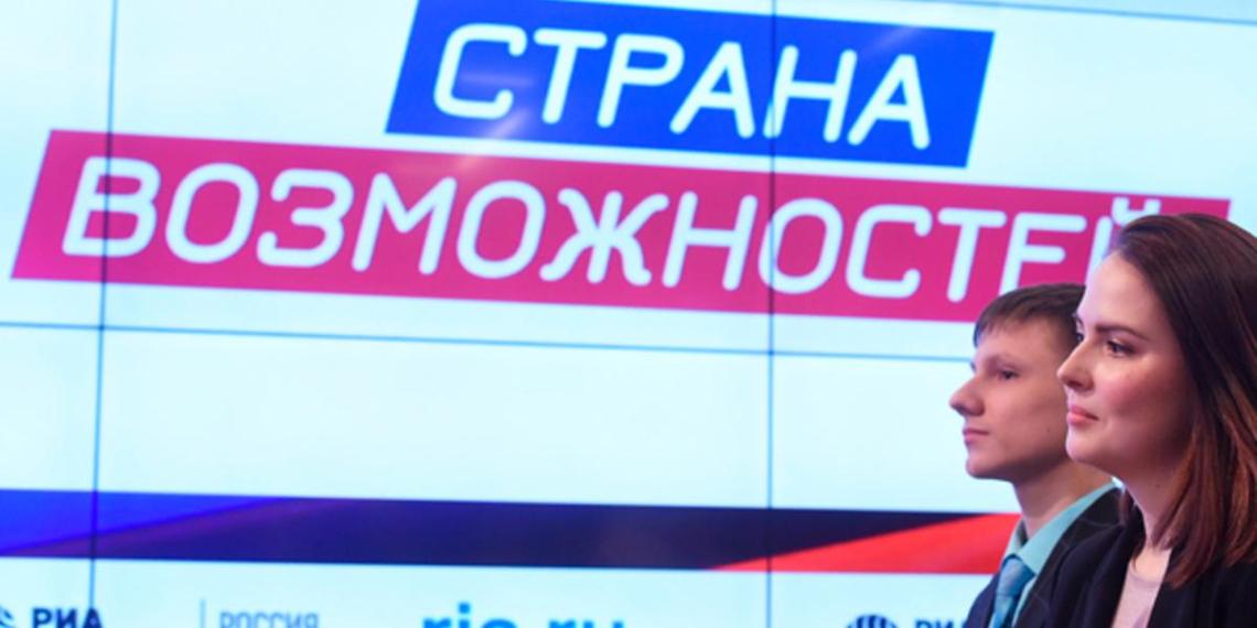 """Участниками проектов платформы """"Россия — страна возможностей"""" стали более 5 млн человек"""