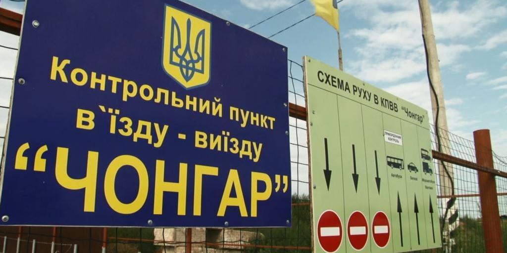 """На Украине опровергли договоренности о гарантии возвращения моряков """"Норда"""" в Крым"""