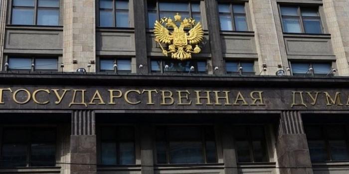 Большинство россиян не возражают против переноса выборов в Думу