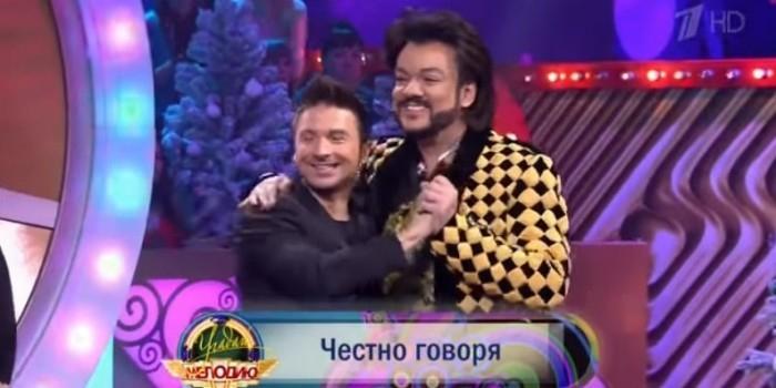 """""""Сосет не по годам"""": странное поведение Киркорова и Лазарева на """"Угадай мелодию"""""""