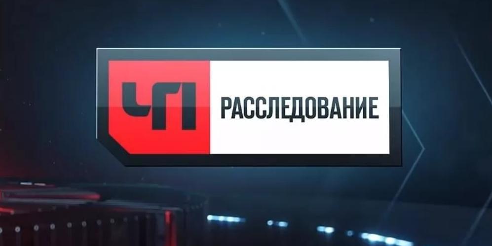 """""""Мундепы от Госдепа"""": канал НТВ покажет расследование о поддержке оппозиционных кандидатов властями США"""