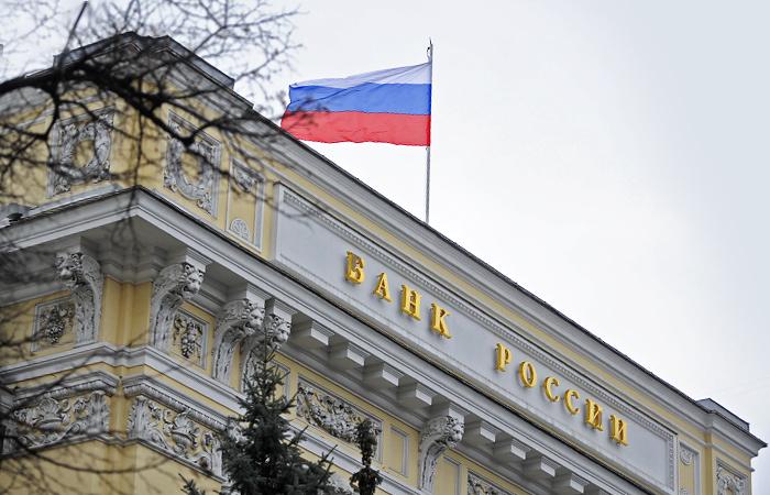 ЦБ РФ понизил ключевую ставку до 15%