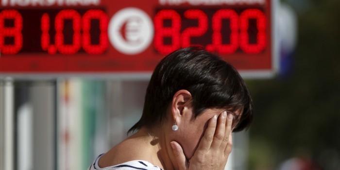 Bloomberg ждет новую волну кризиса в России