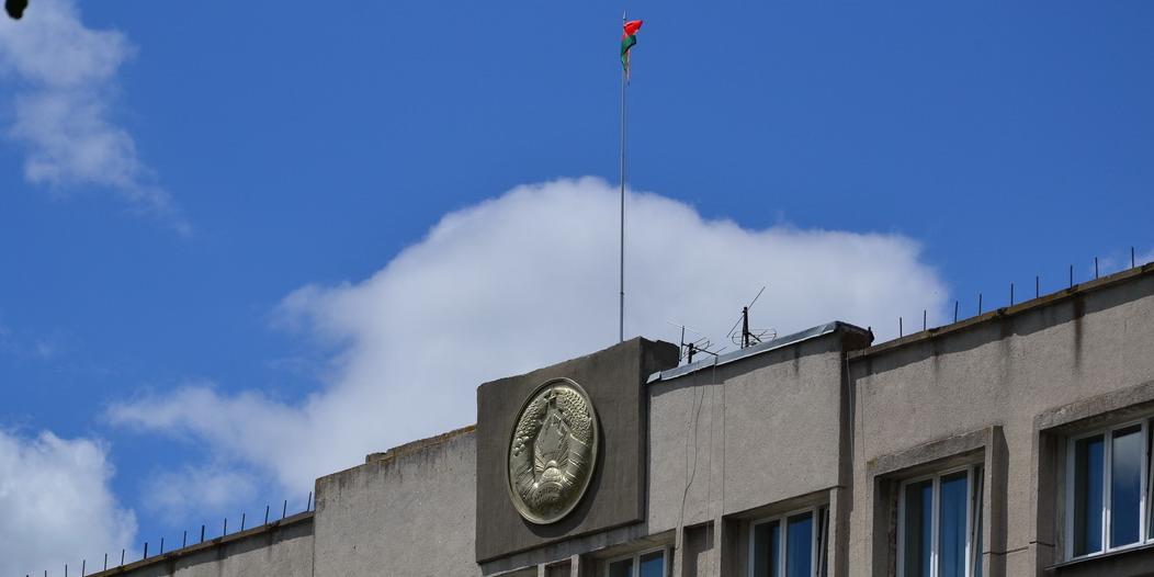 Белоруссия задумала заменить на своем гербе Россию на Европу