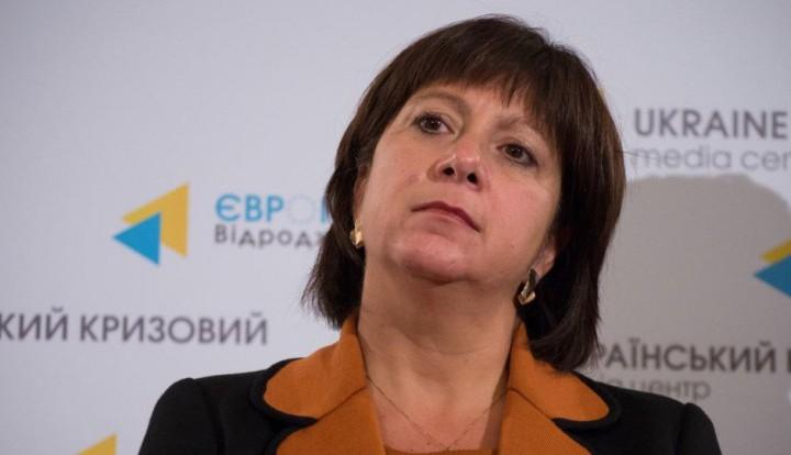 """Министр финансов Украины назвала западную помощь """"крошечной суммой"""""""