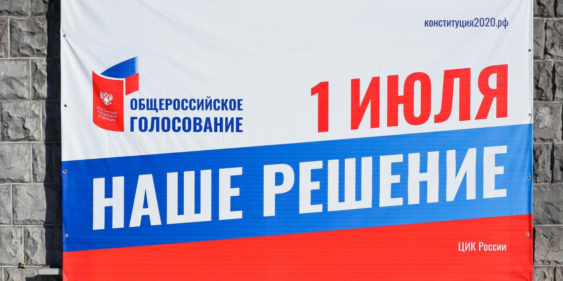 Матвиенко призвала подумать о расширении практики голосования в течение нескольких дней