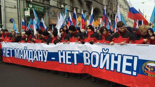 За час до начала акции «Антимайдана» собрались 20 тысяч человек