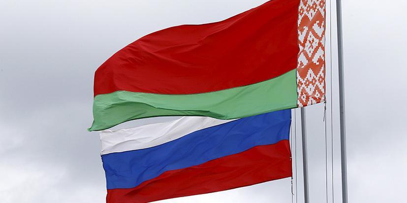 Большинство россиян впервые услышали о Союзном государстве с Белоруссией