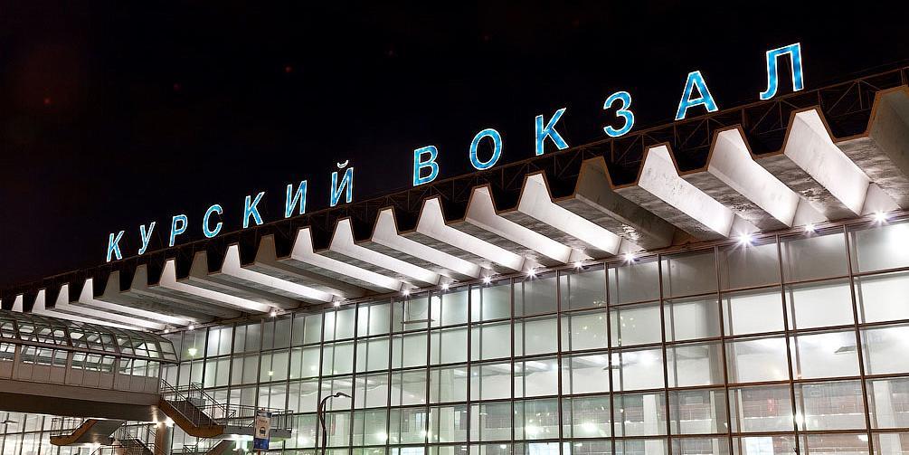 Два московских комплекса вошли в десятку лучших вокзалов Европы