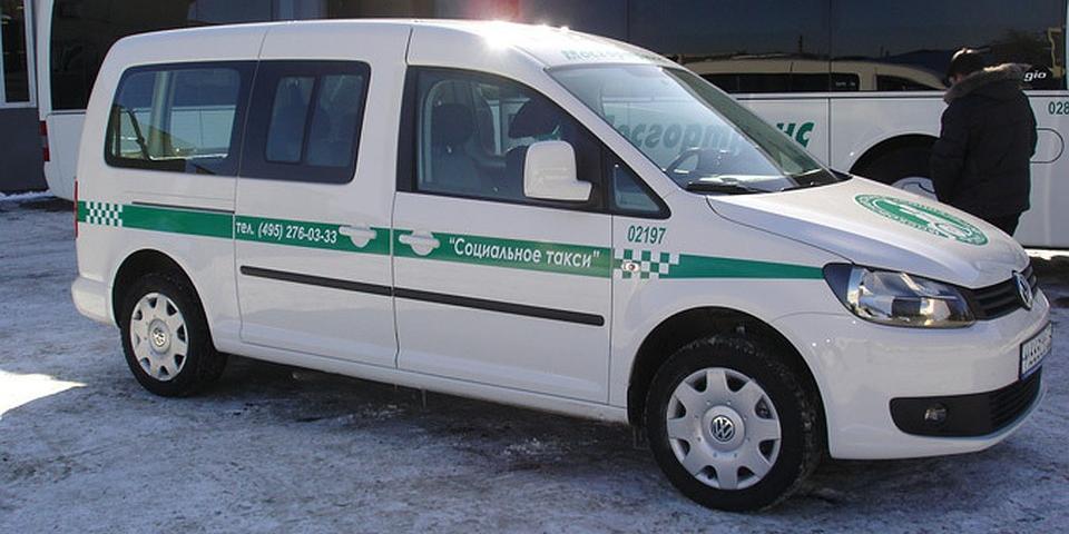"""Собянин выделил средства на """"социальное такси"""" для тяжелобольных детей"""