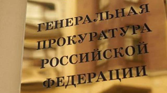 Депутат Госдумы запросил у Генпрокуратуры данные о финансировании оппозиции из бюджета