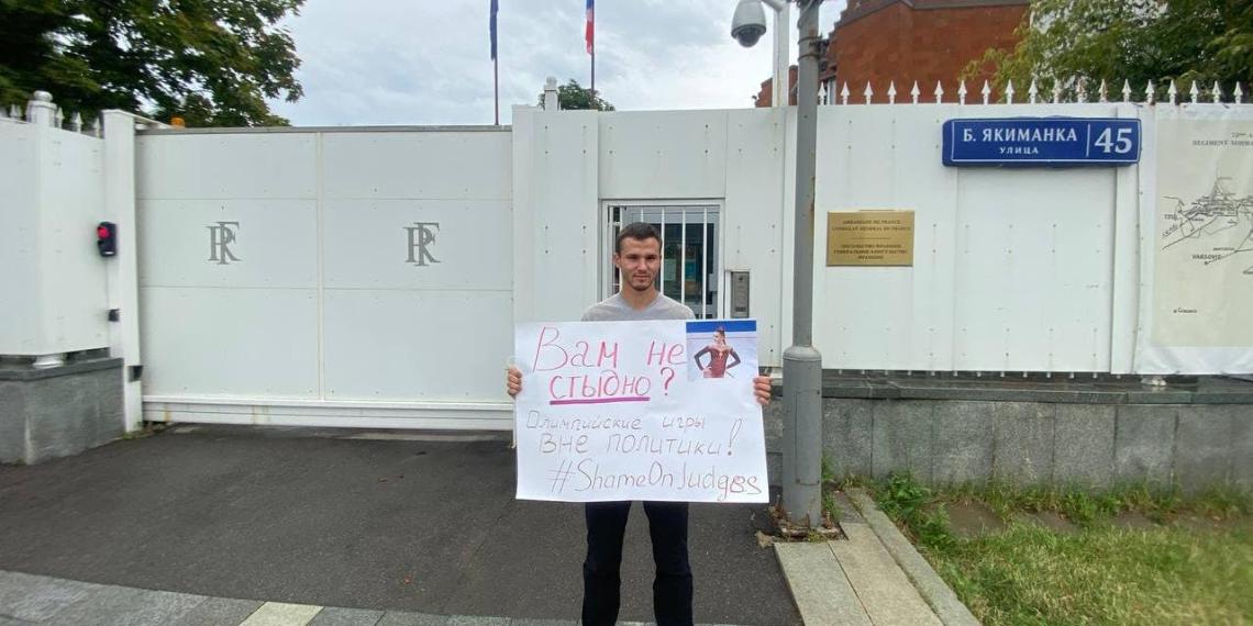 В Москве прошли пикеты в поддержку Дины Авериной