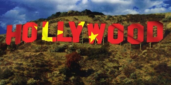 В США испугались захвата Голливуда Китаем