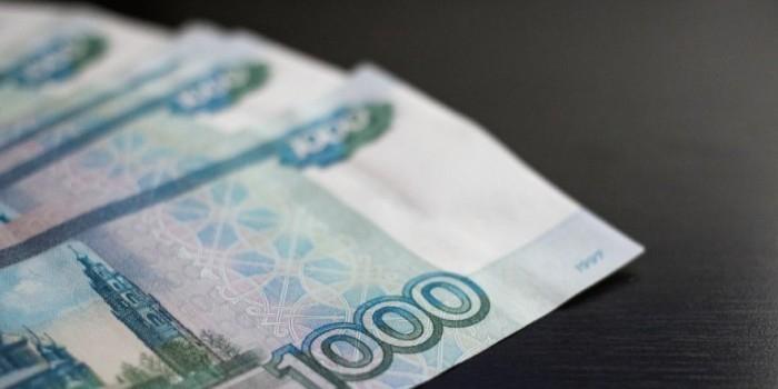 ПФР из-за недостатка средств задержит выплату 5 тысяч рублей пенсионерам
