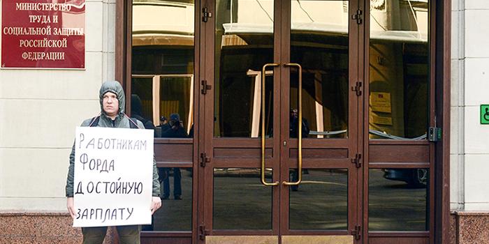 Рабочие GM и Ford в Петербурге вышли на пикет требуя 18 окладов