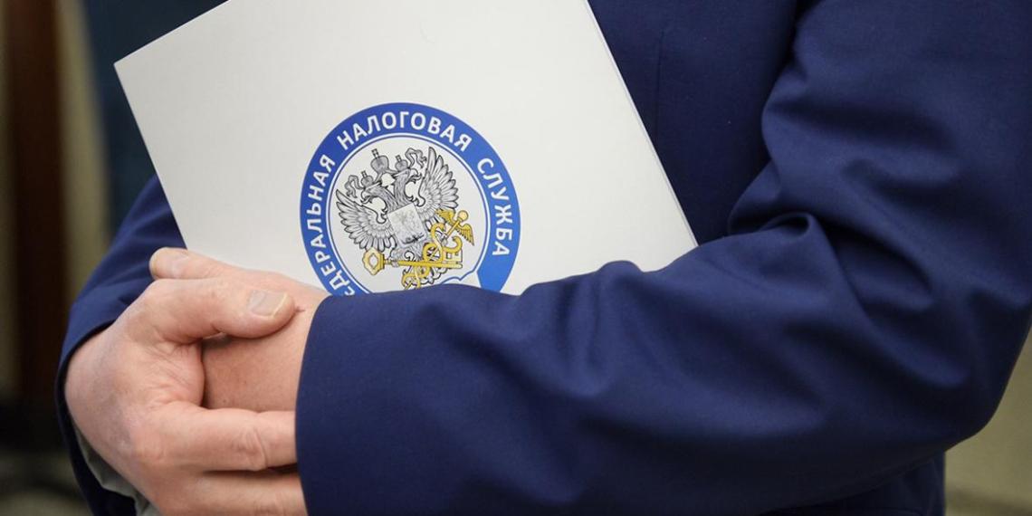 Налоговая начала активнее проверять россиян со счетами и активами за рубежом