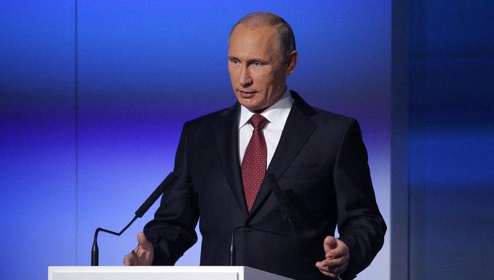 Путин: России нужна стабильная и прогнозируемая Украина