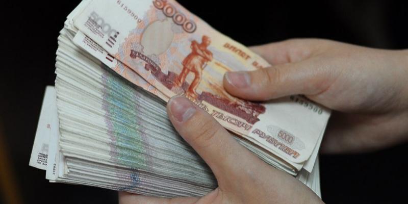 Число досрочно погашенных россиянами кредитов упало до минимального за 6 лет