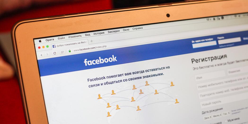Facebook пригрозила блокировкой новостей для пользователей в Австралии